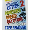 Lift Off 2 Adhesives, Grease and Oily Stain Remover